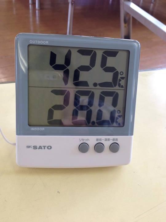 天井裏と室温は15℃の温度差