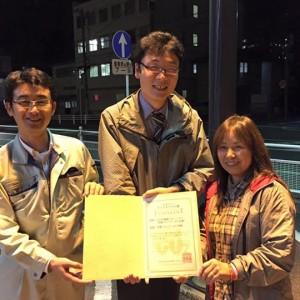 岡山県学童保育連絡協議会の役員です。