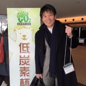 低炭素杯2016のファイナリストに選ばれました。
